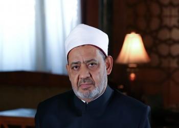 عقب حادث فرنسا.. شيخ الأزهر: وصف الإسلام بالإرهاب ينم عن جهل
