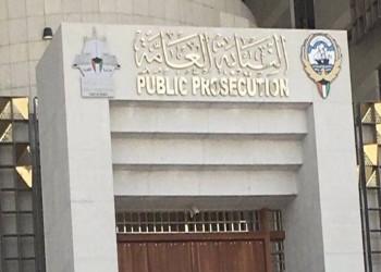 النيابة الكويتية تستدعي مشاهير سوشيال ميديا خالفوا الآداب العامة