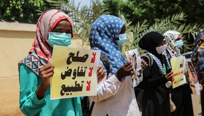 حزب سوداني: نؤكد اللاءات الثلاث لدعم النضال الفلسطيني