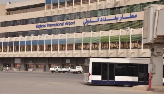 عقد حصري من نصيب شركة كويتية في مطار بغداد