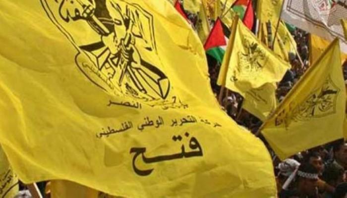 حركة فتح تحذر من المال الإماراتي المغمس بالدم الفلسطيني