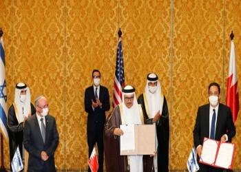 مستشهدا بآية قرآنية.. الحوثي ينتقد اتفاق التطبيع البحريني الإسرائيلي