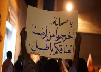 مغردون عرب يدعمون احتجاجات البحرينيين ضد التطبيع