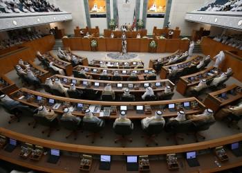الحكومة الكويتية: انتخابات مجلس الأمة 5 ديسمبر