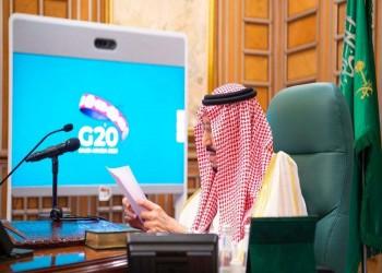 بسبب انتهاكات السعودية.. برلمانيون أوروبيون يطالبون بمقاطعة قمة الـ20 بالرياض