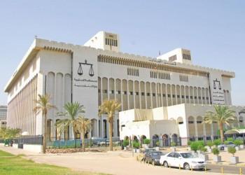 حجز ضابطين وتأجيل المحاكمة في قضية تسريبات أمن الدولة الكويتي