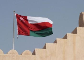 عمان تدرس طلب دعم مالي من دول خليجية