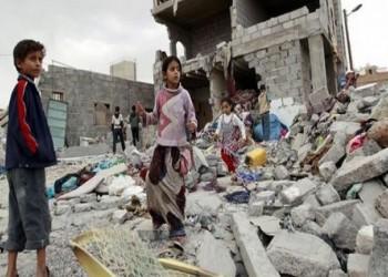 الأمم المتحدة تعلن تقليص برامجها الإنسانية في اليمن بنهاية 2020