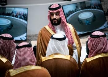 نيويورك تايمز: كيف نستطيع فهم ألغاز التحالف الأمريكي السعودي؟