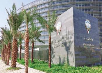 تفاصيل مثيرة.. التربية الكويتية صرفت 29 مليون دولار لموظفين دون وجه حق