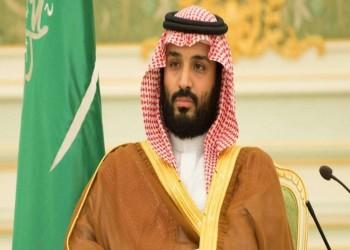 بن سلمان: نسعى لجعل السعودية ملتقى رئيسيا للعالم