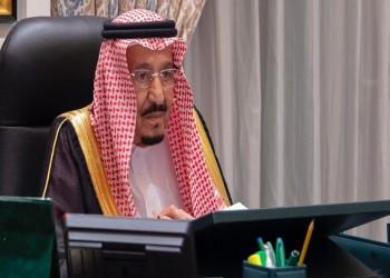 العاهل السعودي يشير لبرامج اقتصادية واجتماعية شاملة للمرأة بعد كورونا