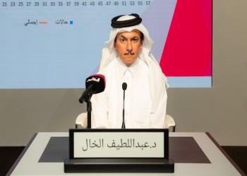قطر: قيود كورونا جنبت البلاد مليون إصابة إضافية