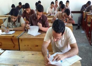 عرض أفلام إباحية على شاشات مدرسة مصرية