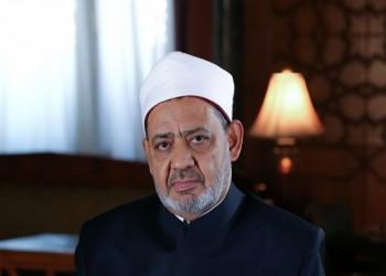 الأزهر يندد بطعن مسلمتين في فرنسا: إرهاب بغيض