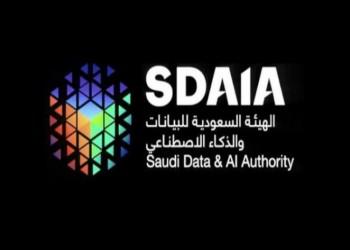 السعودية توقع مذكرات تفاهم مع 3 شركات في الذكاء الاصطناعي