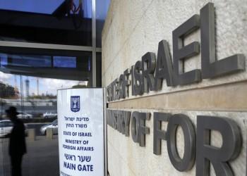 17 منظمة تدعو إسرائيل لوقف التنكيل بمفوضي الأمم المتحدة