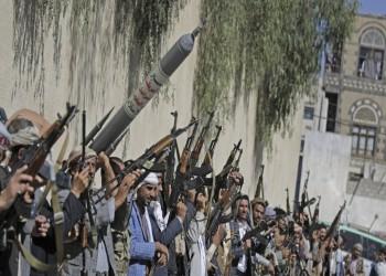 التحالف العربي يعلن تدمير ثاني طائرة مسيرة خلال ساعات