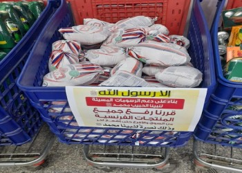 رفع منتجات فرنسية من أسواق الكويت وحملة عربية للمقاطعة