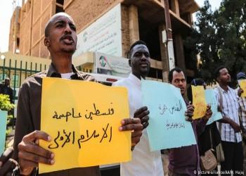 تحشيد لجبهة وطنية.. حزبان سودانيان يرفضان التطبيع مع إسرائيل