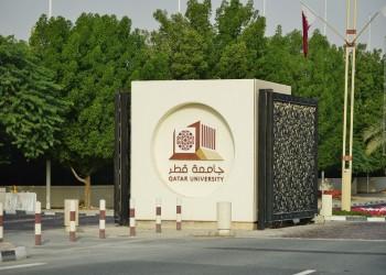 جامعة قطر وأكبر متاجرها تنضمان إلى حملة مقاطعة فرنسا