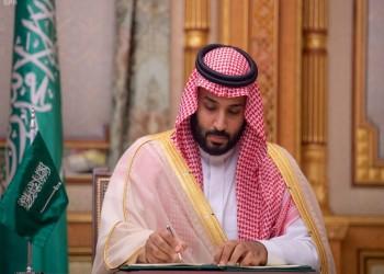 بن سلمان يخطط لتخفيضات جديدة في رواتب العائلة الحاكمة