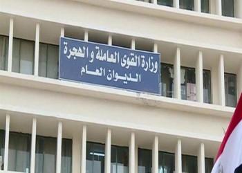إثر إساءته للكويت.. مصر تقيل معاون وزير القوى العاملة
