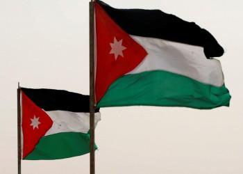 الأردن يدين استمرار فرنسا في نشر الرسوم المسيئة للنبي محمد ﷺ
