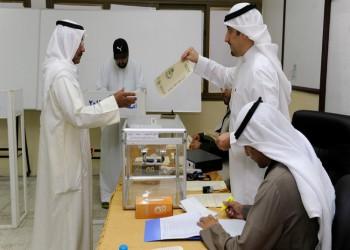 الكويت.. فتح باب الترشح لانتخابات مجلس الأمة الإثنين المقبل