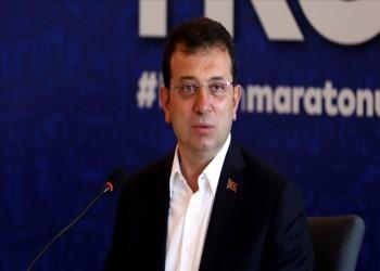 كورونا تطول رئيس بلدية إسطنبول أكرم إمام أوغلو