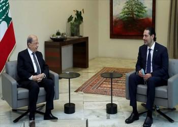 عقب لقائه عون.. الحريري يصف أجواء تشكيل الحكومة بالإيجابية دون تفاصيل