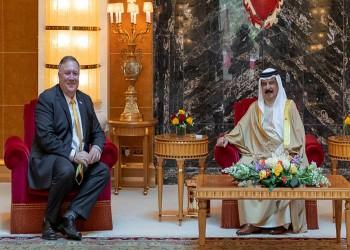 بومبيو يشكر عاهل البحرين بعد توقيع المنامة اتفاقية مكافحة معادة السامية