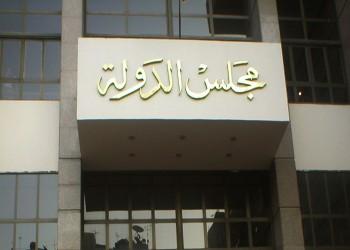 مصر.. طلب جديد للتحقيق في فساد رئيس مجلس الدولة السابق