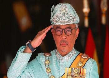 ملك ماليزيا يرفض إعلان حالة الطوارئ في البلاد