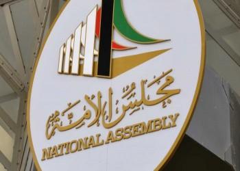 آلية كويتية تسمح لمصابي كورونا بالترشح لانتخابات مجلس الأمة