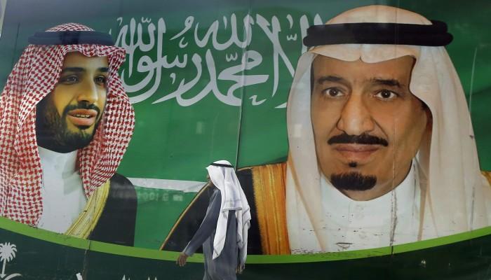 هل تؤدي تخفيضات الميزانية السعودية إلى احتجاجات شعبية؟