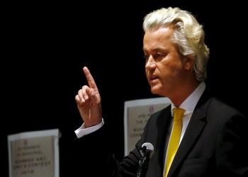 سياسي هولندي متطرف ينشر رسما مسيئا لأردوغان