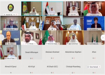 وزراء مالية الخليج يبحثون مع مديرة صندوق النقد تداعيات كورونا