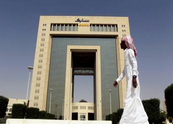 هبوط حاد.. 582 مليون دولار خسائر سابك السعودية في 9 أشهر