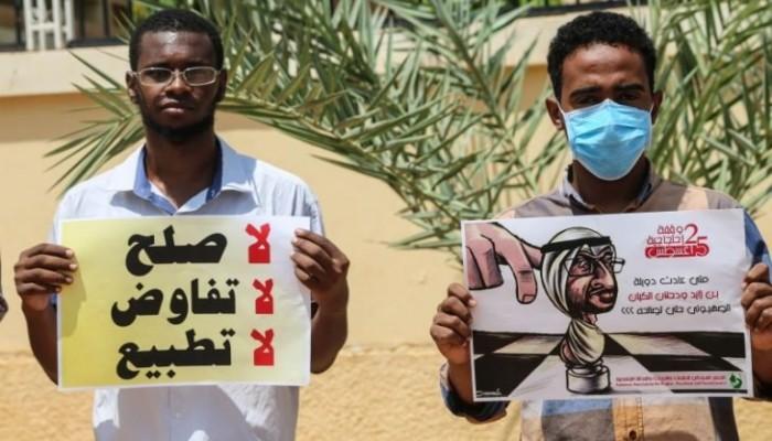 """""""التنمّر"""" الأمريكي على السودان"""