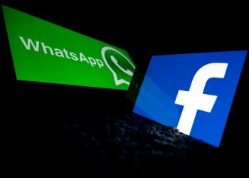 تحديث كبير من واتس آب يسمح للشركات بالدردشة مع العملاء