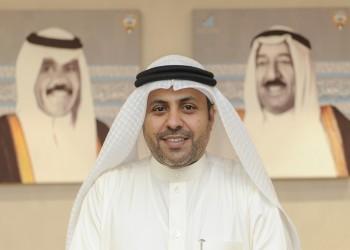 الكويت.. استقالة مفاجئة لوزير الإعلام
