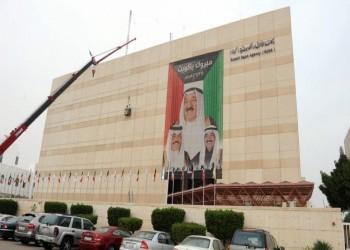 سجن مصري 7 سنوات لاختراقه وكالة أنباء الكويت