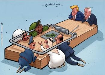 """الفلسطينيون بين مطرقة """"الهرولة"""" وسندان """"الولولة"""""""