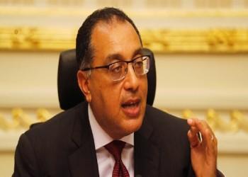 تحضيرا لاجتماع اللجنة العليا.. وفد مصري يزور العراق