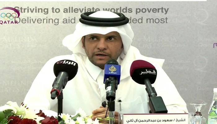 تعيين سعود بن عبدالرحمن آل ثاني رئيسا للديوان الأميري القطري