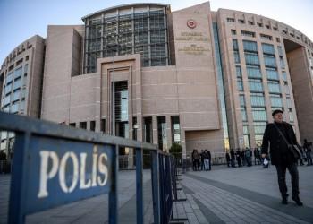 اتهم بمساعدة غولن.. السجن 5 سنوات لموظف بالقنصلية الأمريكية بإسطنبول