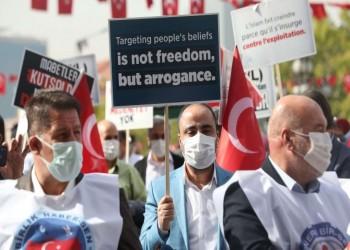 تركيا تنتفض لنصرة النبي محمد ﷺ وتنديدا بماكرون