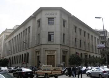بسبب كورونا.. خبراء يتوقعون تباطؤ نمو الاقتصاد المصري