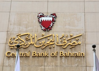 48% تراجعا بأصول البحرين الأجنبية على أساس سنوي